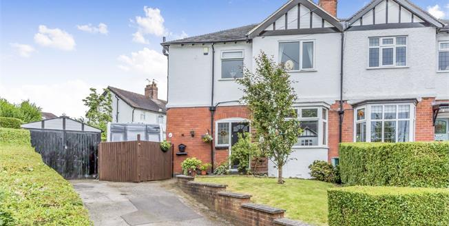 Asking Price £250,000, 3 Bedroom Semi Detached House For Sale in Newcastle, ST5