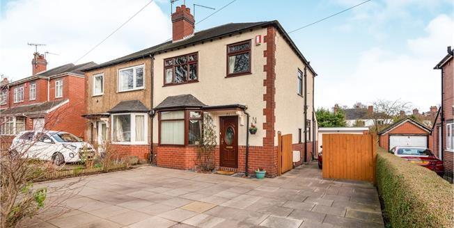 Guide Price £209,950, 3 Bedroom Semi Detached House For Sale in Newcastle, ST5