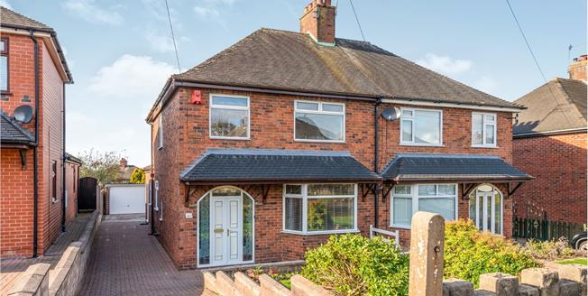 Offers Over £185,000, 3 Bedroom Semi Detached House For Sale in Newcastle, ST5