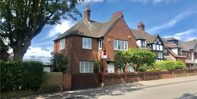 Asking Price £230,000, 3 Bedroom Semi Detached House For Sale in Newcastle, ST5