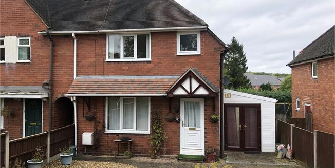 Offers Over £110,000, 3 Bedroom Semi Detached House For Sale in Silverdale, ST5