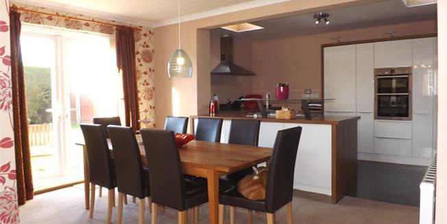 Asking Price £265,000, 2 Bedroom Detached Bungalow For Sale in Nedging Tye, IP7