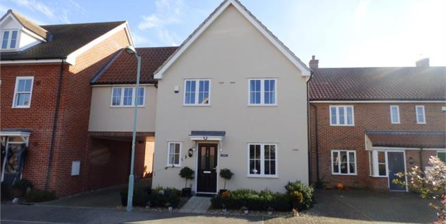 Asking Price £330,000, 4 Bedroom Link Detached House For Sale in Hadleigh, IP7