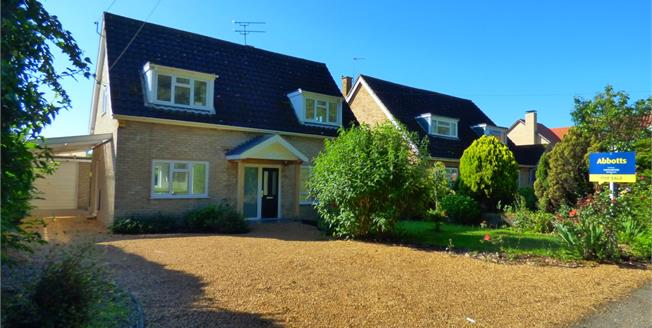 Asking Price £400,000, 3 Bedroom Detached House For Sale in Hintlesham, IP8