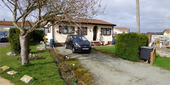 Asking Price £85,000, 2 Bedroom Detached Bungalow For Sale in Great Bricett, IP7