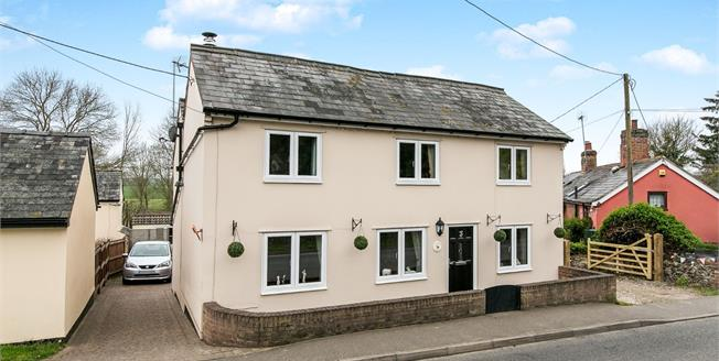 Offers in the region of £400,000, 4 Bedroom Detached House For Sale in Layham, IP7