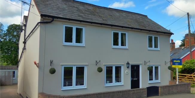Offers Over £375,000, 4 Bedroom Detached House For Sale in Layham, IP7