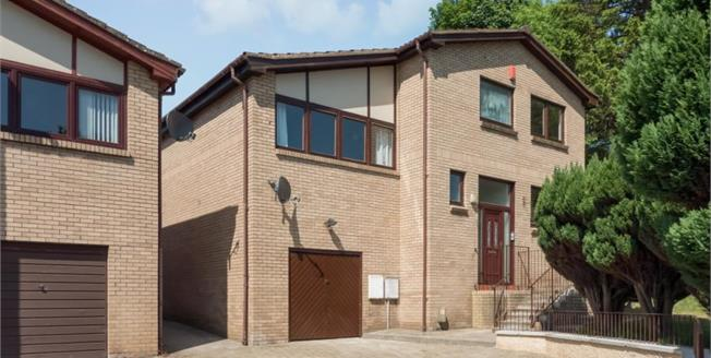 Offers Over £185,000, 4 Bedroom Detached House For Sale in Rutherglen, G73