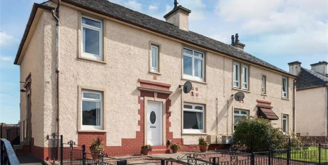 Offers Over £75,000, 2 Bedroom Ground Floor Flat For Sale in Cambuslang, G72