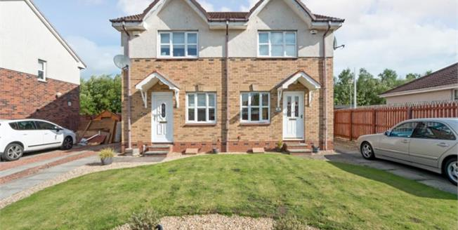 Offers Over £120,000, 2 Bedroom Semi Detached House For Sale in Cambuslang, G72