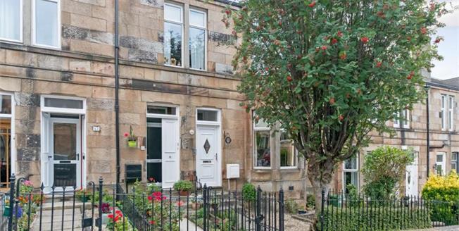Offers Over £110,000, 2 Bedroom Ground Floor Flat For Sale in Rutherglen, G73