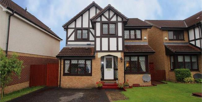 Offers Over £185,000, 4 Bedroom Detached House For Sale in Cambuslang, G72