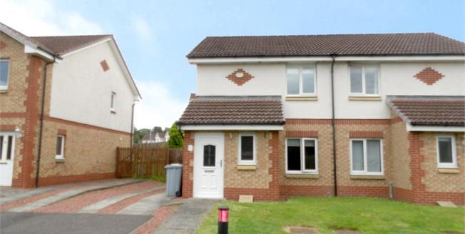 Offers Over £125,000, 2 Bedroom Semi Detached House For Sale in Cambuslang, G72