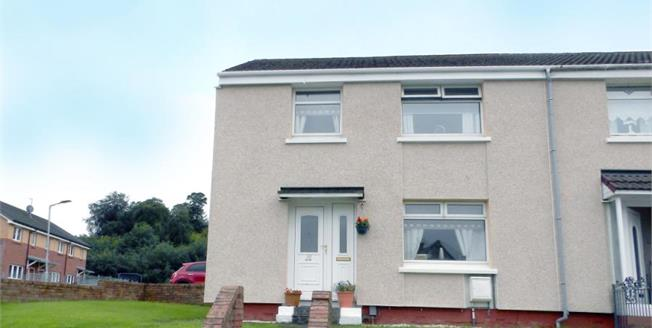 Offers Over £100,000, 3 Bedroom End of Terrace House For Sale in Rutherglen, G73
