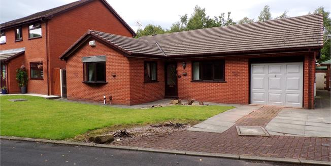 Offers in the region of £230,000, 3 Bedroom Detached House For Sale in Hindley Green, WN2