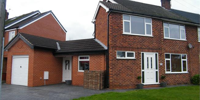 Asking Price £214,950, 3 Bedroom House For Sale in Davenham, CW9