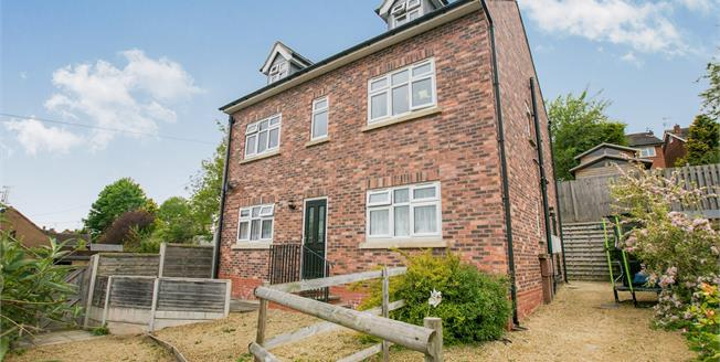 Asking Price £225,000, 3 Bedroom Detached House For Sale in Castle, CW8