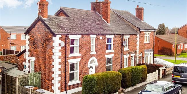 Asking Price £200,000, 2 Bedroom End of Terrace House For Sale in Sandbach, CW11