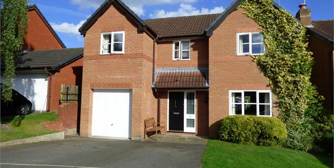 Offers Over £275,000, 4 Bedroom Detached House For Sale in Winterley, CW11