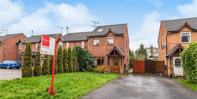 Offers Over £150,000, 4 Bedroom End of Terrace House For Sale in Stafford, ST16