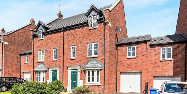 Offers in excess of £220,000, 4 Bedroom Link Detached House For Sale in Stafford, ST16