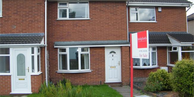 Offers in the region of £130,000, 2 Bedroom Terraced House For Sale in Stafford, ST16