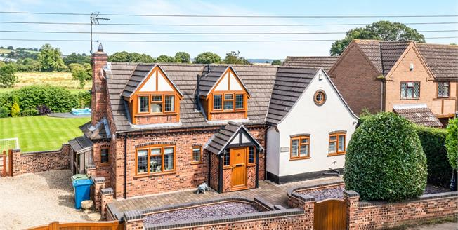 Offers in the region of £600,000, 4 Bedroom Detached House For Sale in Bradley, ST18