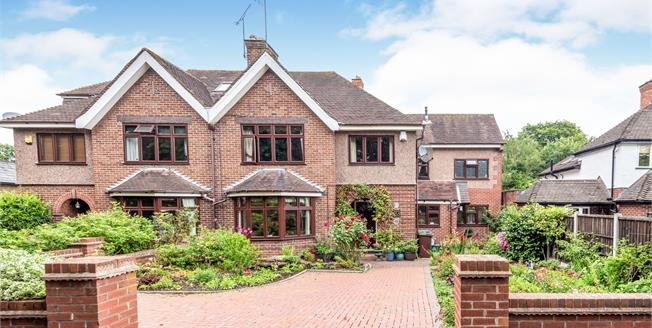 Offers in the region of £375,000, 4 Bedroom Semi Detached House For Sale in Stafford, ST17