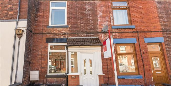 Offers Over £90,000, 2 Bedroom Terraced House For Sale in Dukinfield, SK16