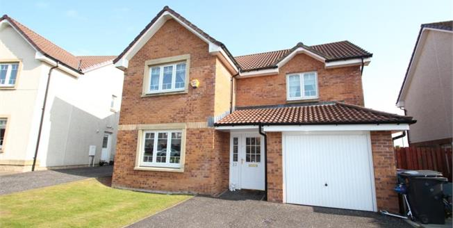 Offers Over £270,000, 4 Bedroom Detached House For Sale in East Kilbride, G74