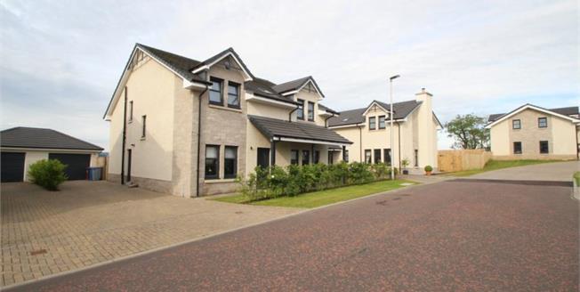Offers Over £440,000, 4 Bedroom Detached House For Sale in East Kilbride, G75