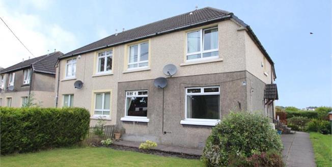 Offers Over £69,950, 1 Bedroom Ground Floor Flat For Sale in Gartcosh, G69