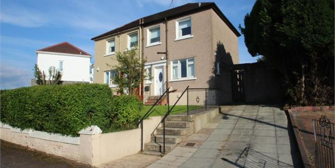 Fixed Price £139,995, 3 Bedroom Semi Detached House For Sale in Baillieston, G69
