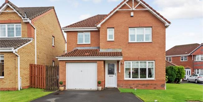 Offers Over £185,000, 3 Bedroom Detached House For Sale in Gartcosh, G69