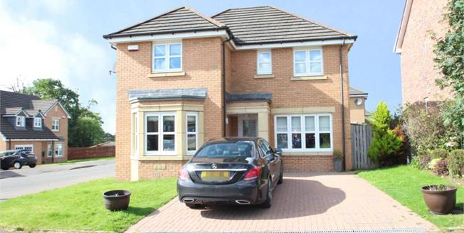 Offers Over £195,000, 3 Bedroom Detached House For Sale in Uddingston, G71