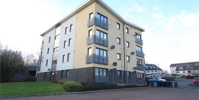 Offers Over £115,000, 2 Bedroom Ground Floor Flat For Sale in Gartcosh, G69