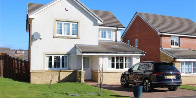 Offers Over £230,000, 3 Bedroom Detached House For Sale in Uddingston, G71