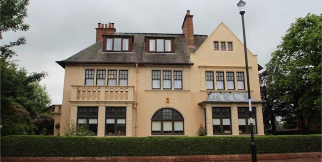 Offers Over £220,000, 4 Bedroom Detached Flat For Sale in Coatbridge, ML5