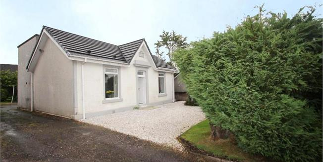 Fixed Price £125,000, 3 Bedroom Detached Cottage For Sale in Plains, ML6