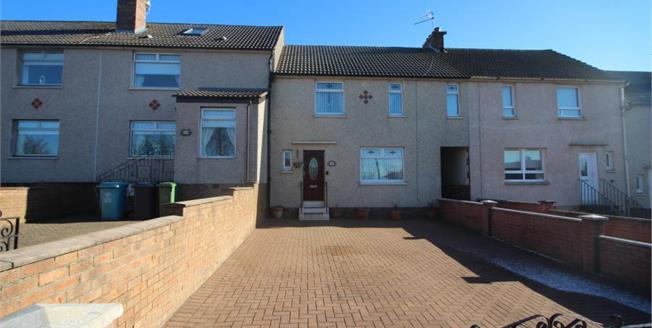 Offers Over £79,995, 3 Bedroom Terraced House For Sale in Airdrie, ML6