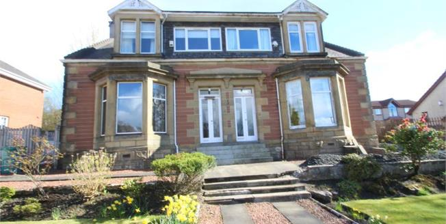 Offers Over £150,000, 3 Bedroom Semi Detached House For Sale in Airdrie, ML6