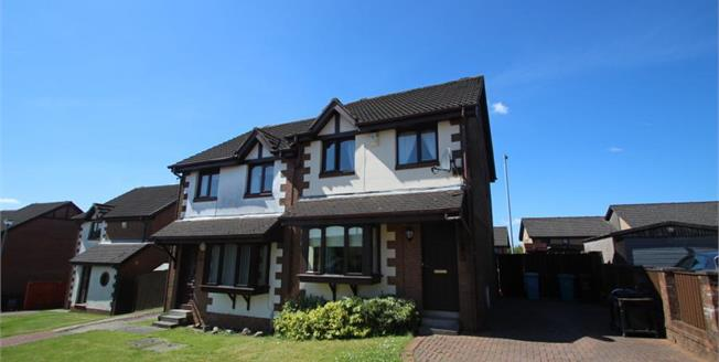 Offers Over £112,000, 3 Bedroom Semi Detached House For Sale in Airdrie, ML6