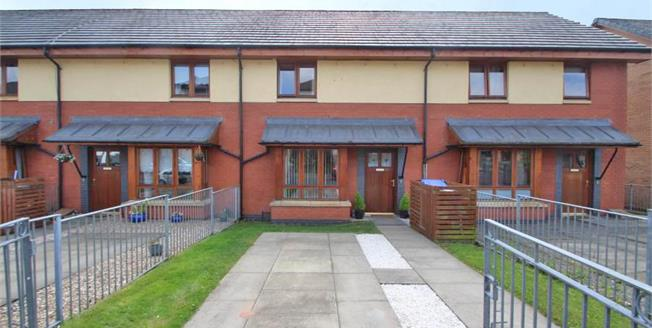 Offers Over £82,000, 2 Bedroom Terraced House For Sale in Airdrie, ML6