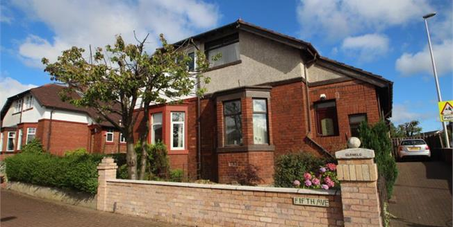 Offers Over £159,500, 3 Bedroom Semi Detached House For Sale in Airdrie, ML6