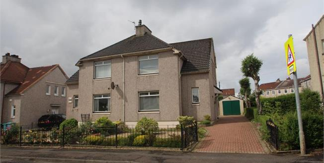 Offers Over £105,000, 2 Bedroom Semi Detached House For Sale in Airdrie, ML6