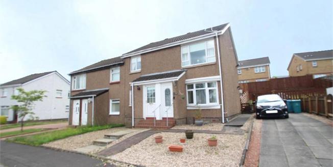 Offers Over £69,995, 2 Bedroom Ground Floor Flat For Sale in Coatbridge, ML5