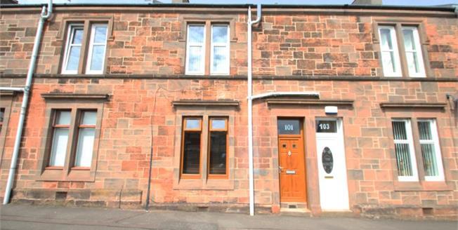 Offers Over £66,000, 1 Bedroom Ground Floor Flat For Sale in Coatbridge, ML5