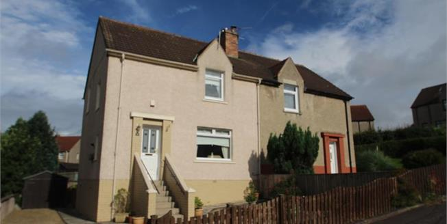 Offers Over £80,000, 3 Bedroom Semi Detached House For Sale in Airdrie, ML6