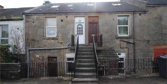 Offers Over £74,995, 2 Bedroom Maisonette For Sale in Coatbridge, ML5