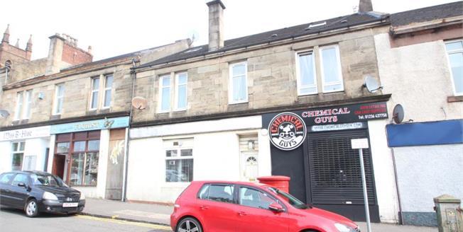 Offers Over £69,995, 2 Bedroom Maisonette For Sale in Coatbridge, ML5